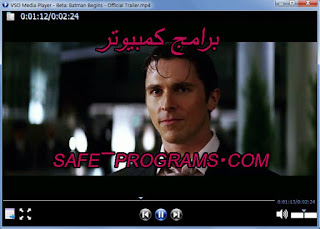 vso media player windows 8