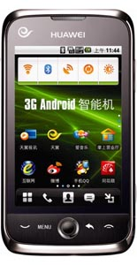 loo Huawei C8600 B225SP15 Flash Tool Firmware Download Root