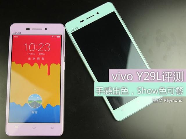 Harga HP Vivo Y29 dan Spesifikasinya, Smartphone Android Berkamera 13 MP 4 Jutaan