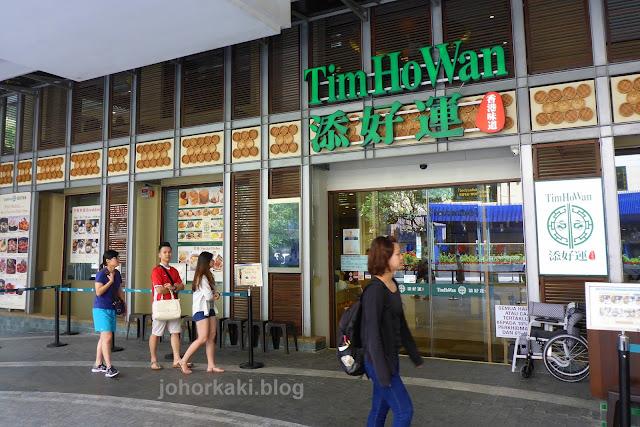 Tim-Ho-Wan-Hong-Kong-Dim-Sum-Mid-Valley-Megamall-KL