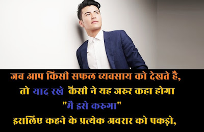 poster in hindi leadership pics