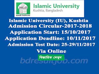 Islamic University (IU), Kushtia Admission Test Circular 2017-2018