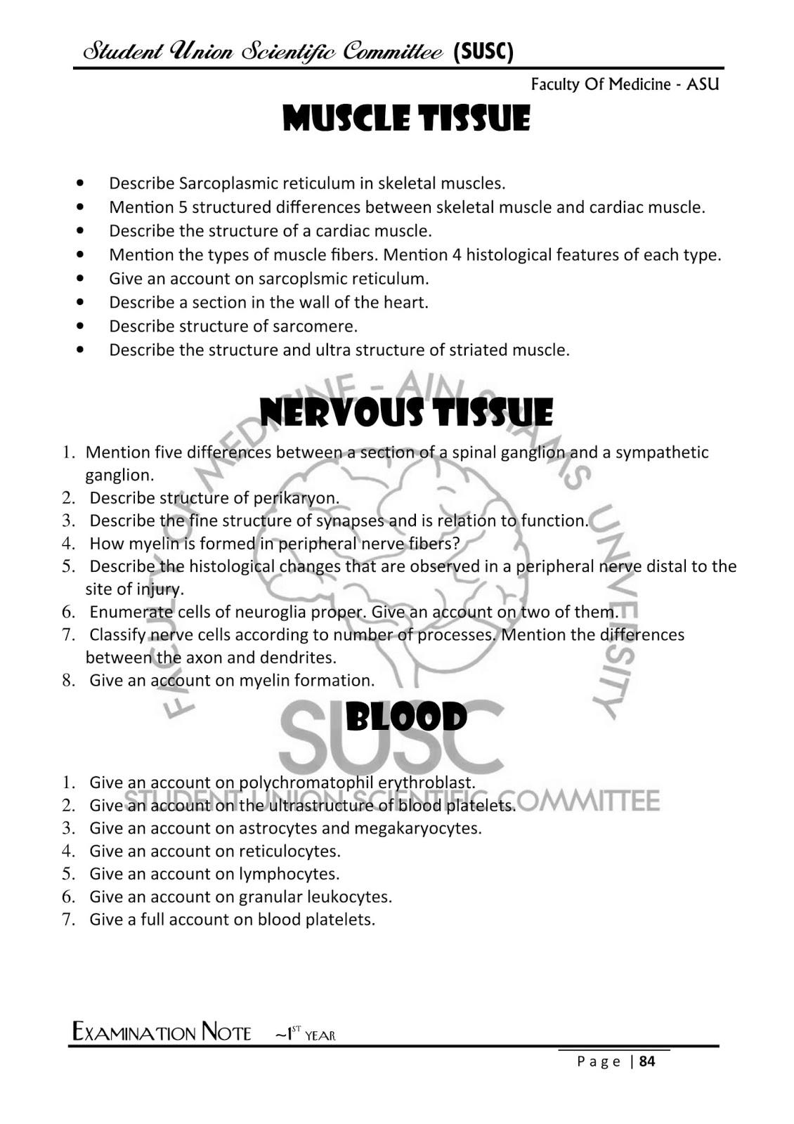 هستولوجي pdf