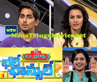 Bhale Chancel -E 8 with Siddarth,Priya Anand(180 Movie)