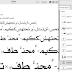 131 Arabic Fonts Style