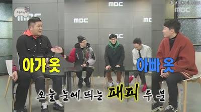 Infinite Challenge Episode 556 Subtitle Indonesia