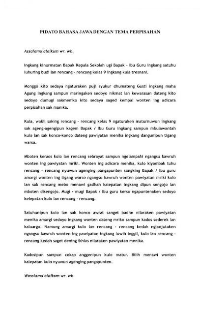 Contoh Pidato Bahasa Jawa Tentang Perpisahan Contoh Soal Dan Materi Pelajaran 5