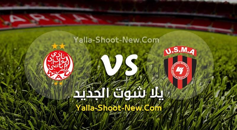 نتيجة بحث الصور عن مشاهدة مباراة الوداد وإتحاد الجزائر بث مباشر yalla shoot