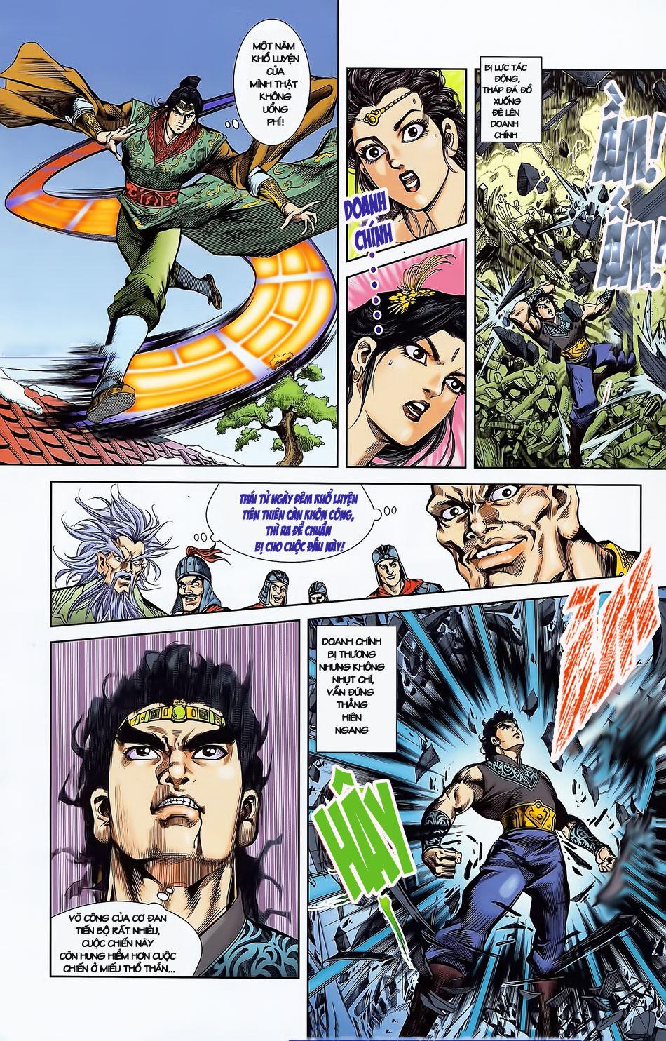 Tần Vương Doanh Chính chapter 2 trang 18