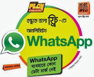 Banglalink Play Free Unlimited WhatsApp Using! First time in bangladesh!