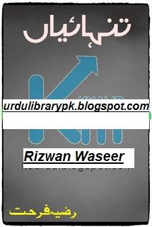Tanhaiyan Urdu Novel By Razia Farhat