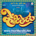 Ventilator (2016) Marathi Movie Mp3 & Video Songs Free Download