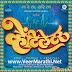 Ventilator (2016) Marathi Movie Mp3 & Video Songs Free Download