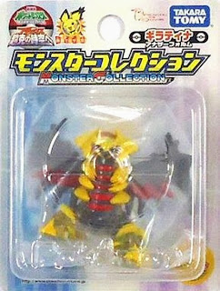 Giratina figure another form clear version Takara Tomy Monster Collection 2009 movie promo