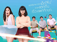 Download film 15 IQ-Krachoot 15 (2017) Sub indo