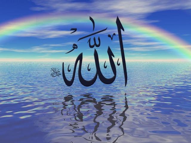خلفيات عالية الجودة لفظ الجلالة  لكلمة الله جل جلاله 5.jpg