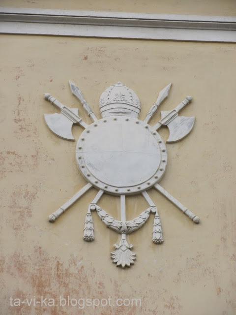 Симферополь Художественный музей