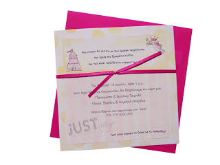 princess and castle christening invitations for girl