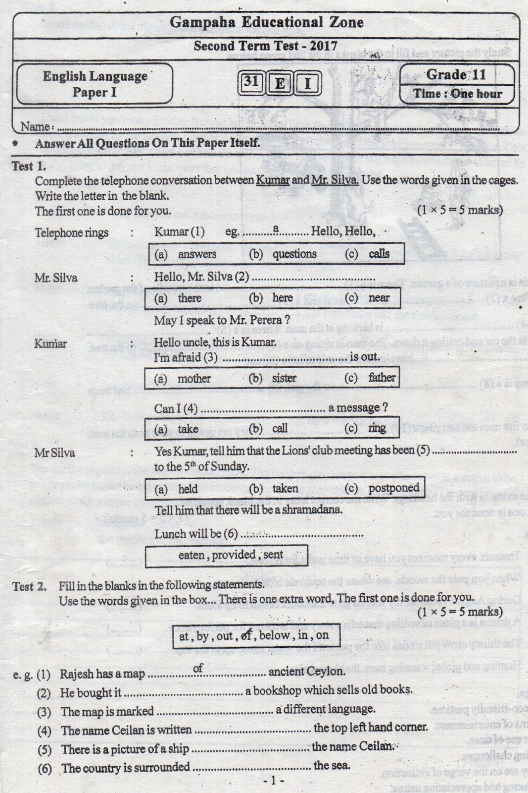 Sample Layout Of Hypothesis Paper Grade 11 / CBSE Class XI