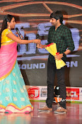 Supreme Audio Launch-thumbnail-15