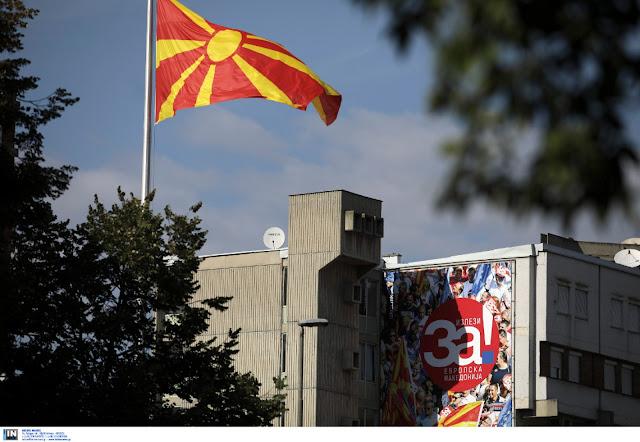 Ο αθάνατος μακεδονισμός και οι επαφές Ζάεφ για την παραεγνατία