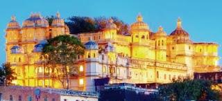 उदयपुर का पुराना नाम क्या है | Udaipur Ka Purana Naam
