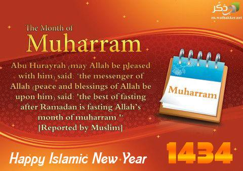 happy islamic new year month of muharram wishes