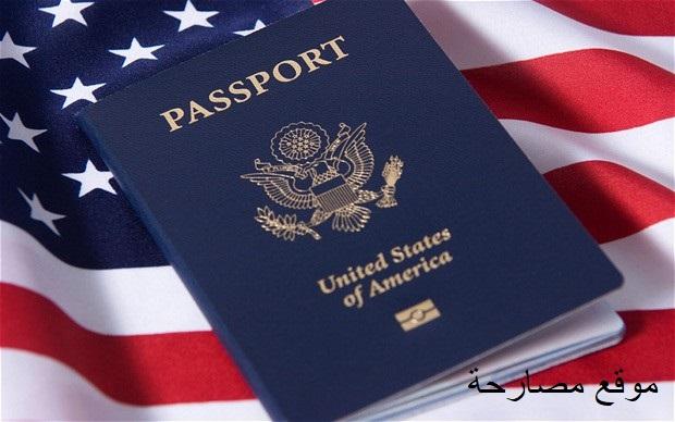 هل يتم سحب الجنسية الأمريكية حتى بعد التجنس ؟