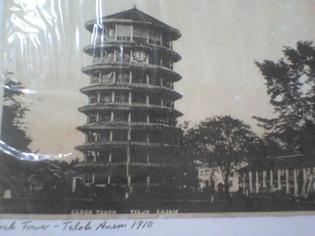 Tempat Menarik di Perak : Menara Condong Teluk Intan