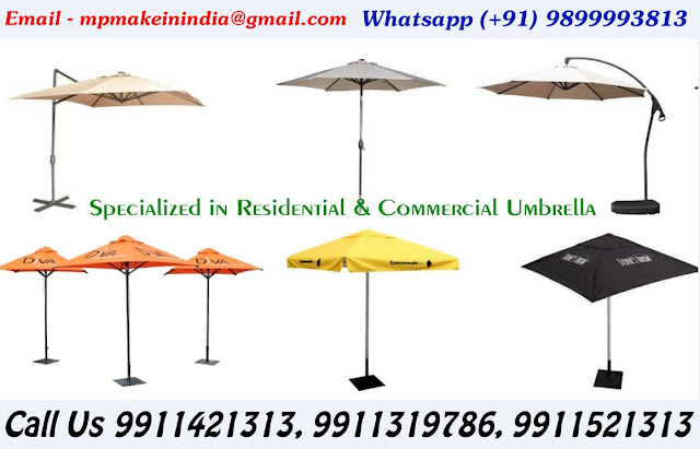 Umbrella for Residence - Latest Images, Photos, Pictures and Models