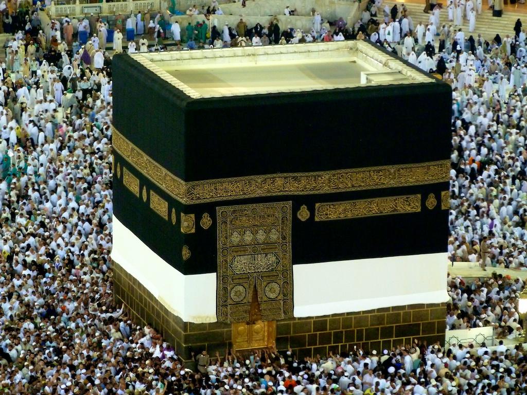 Fotos Del Interior De La Kaaba