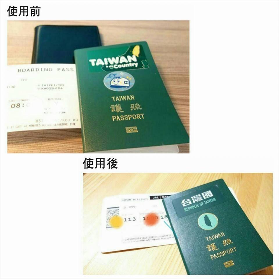 臺灣國護照貼紙運動: 版友分享:出入境美國、日本、澳洲