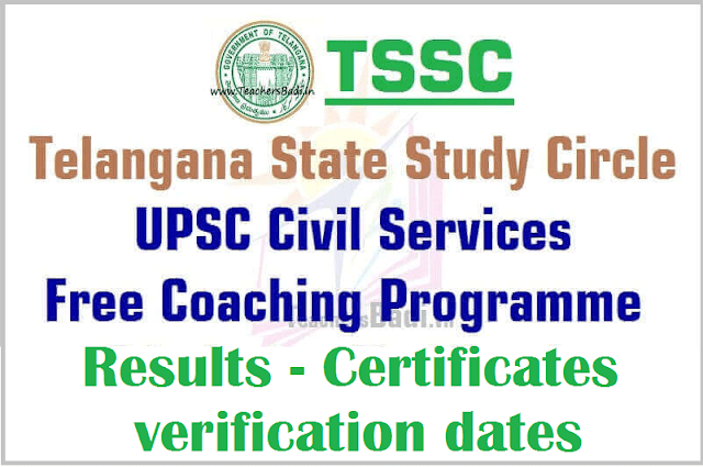 TS Study Circle,Civils Free Coaching Results,Certificates verification dates 2016