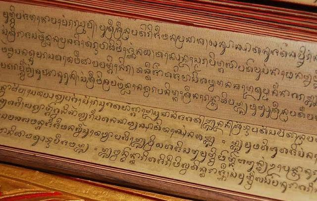 Negarakertagama, Kitab Buddha Kuno Bukti Kehebatan Indonesia