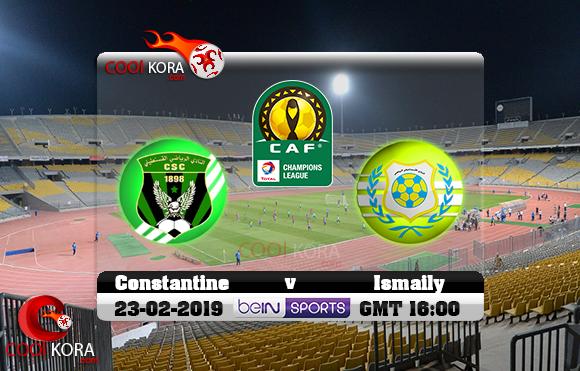 مشاهدة مباراة الإسماعيلي وشباب قسنطينة اليوم 23-2-2019 دوري أبطال أفريقيا