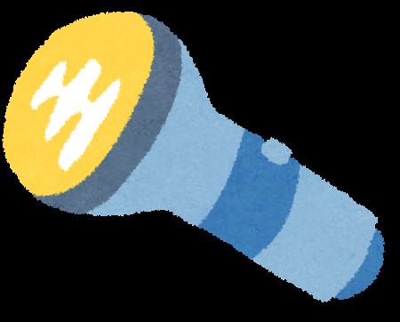 フラッシュライトのおすすめ人気ランキングTOP3・口コミ