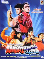 Film Andaz Apna Apna (1994) Full Movie
