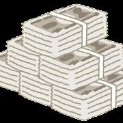 山積みの札束のイラスト(お金)