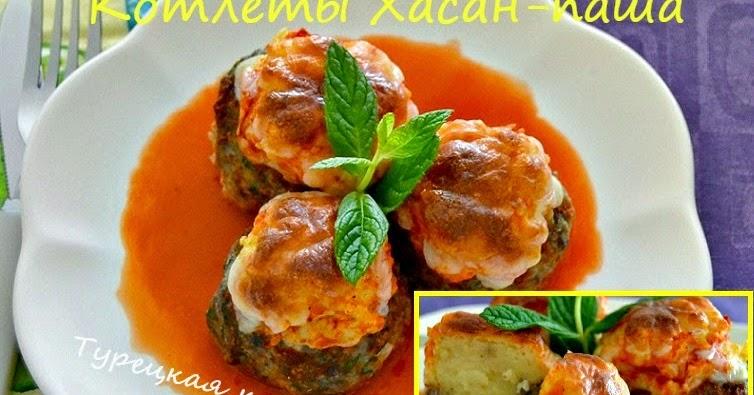 Рецепты вторых блюд из картошки с фото