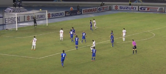HIGHLIGHTS: Philippine Azkals vs. Thailand (VIDEO) AFF Suzuki Cup 2016 | November 25