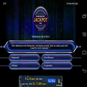 Kaun banega crorrepati setup download softonic
