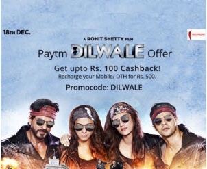 Paytm DILWALE Offer - Get 20% Cashback Upto Rs.100 On Mobile and DTH Recahrge