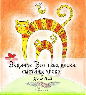 http://scraplya.blogspot.ru/2017/04/blog-post.html