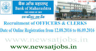 bank-of-maharashtra-recruitment-2016