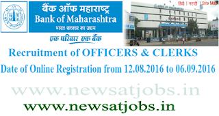 bank-of-maharashtra-recruitment-2016