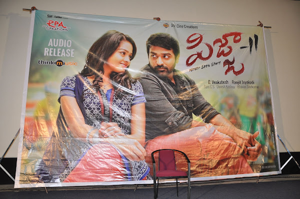 Puriyaadha Puthir is Pizza 2 in Telugu