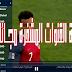 سارع وكن أول من يجرب هذا التطبيق الشفاف الجديد لمشاهدة كل القنوات العربيه و الفرنسيه المشفرة مجاناً