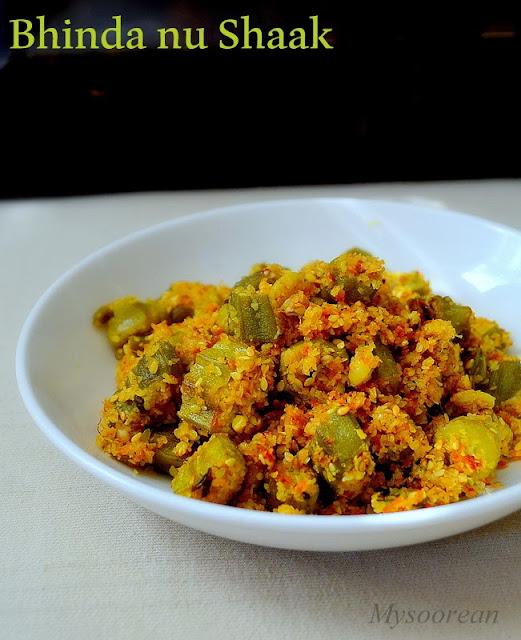 Bhindi Rice Recipe Rak S Kitchen