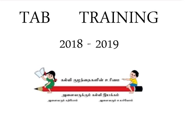 """ TAB Training "" Modules For Teachers"