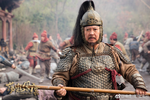 God of War c-movie Sammo Hung